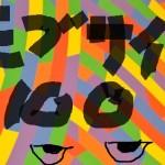 【モブサイコ100】12話「モブと霊幻」感想