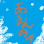 【2016年夏アニメ】「あまんちゅ!」の聖地を地図っぽくまとめてみた