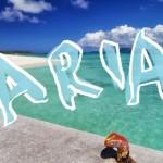 【ARIA】少年少女を旅に駆り出させるその魅力を考える